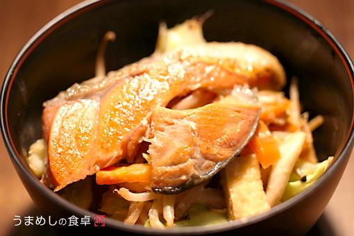 鮭のちゃんちゃん焼き丼