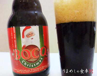 ボック クリスマス2